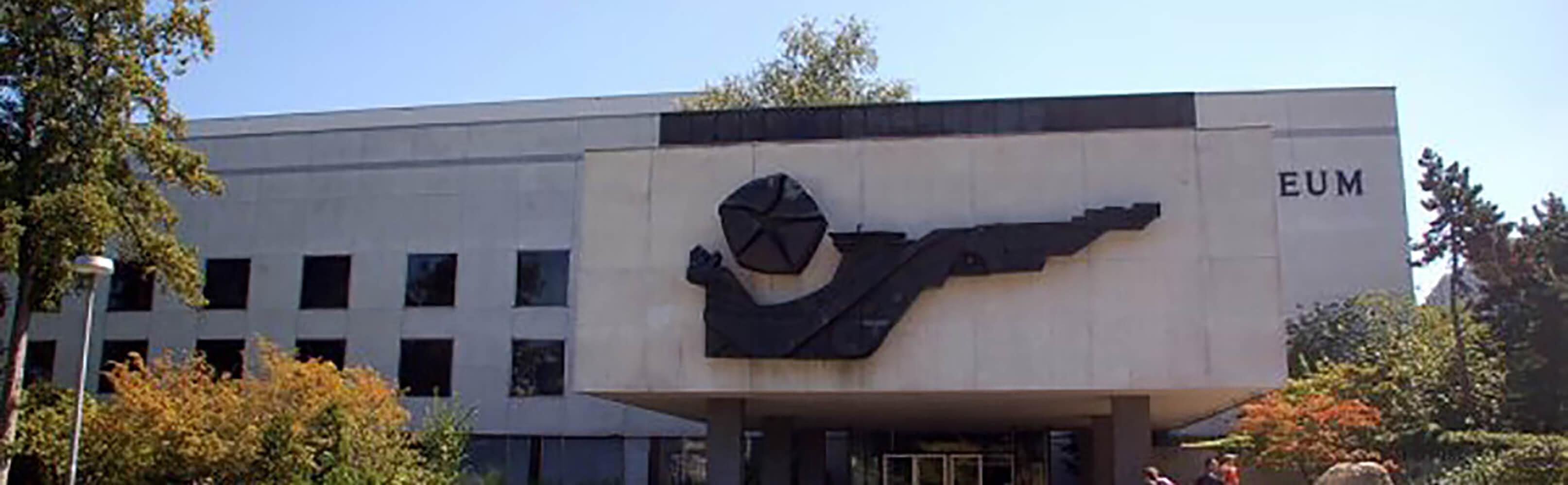 Naturkunde Museum Genf