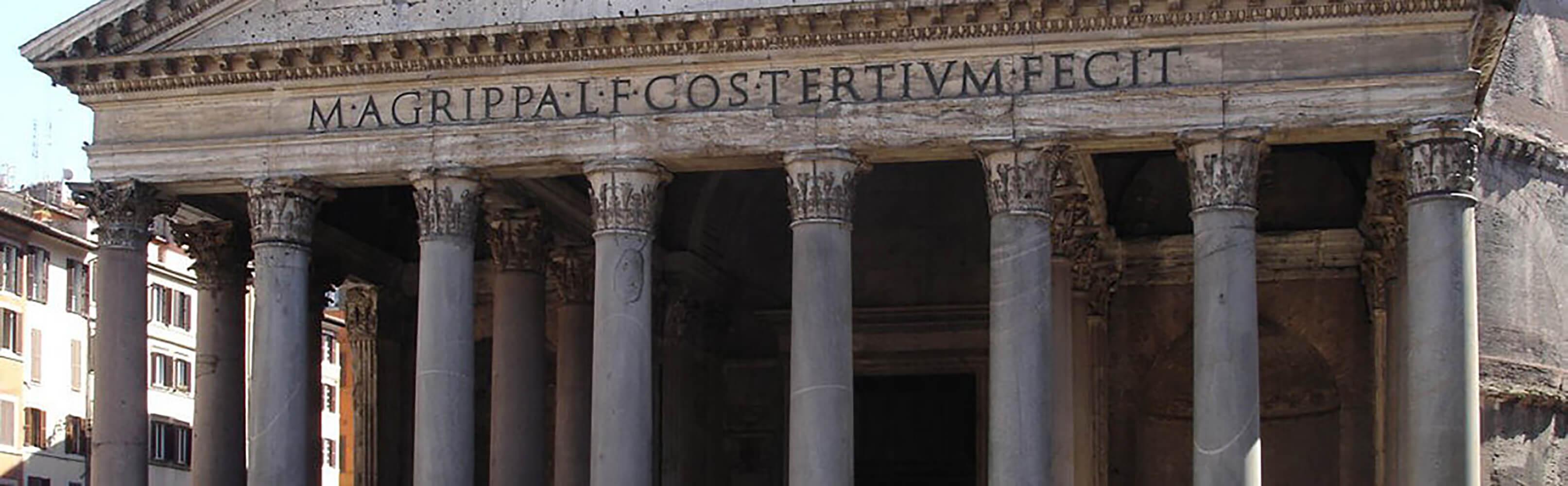 Pantheon (Rom) 1
