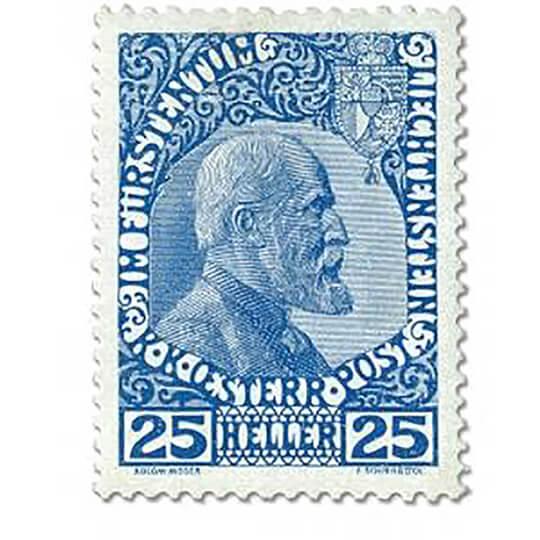 Vorschaubild zu Postmuseum Liechtenstein Vaduz