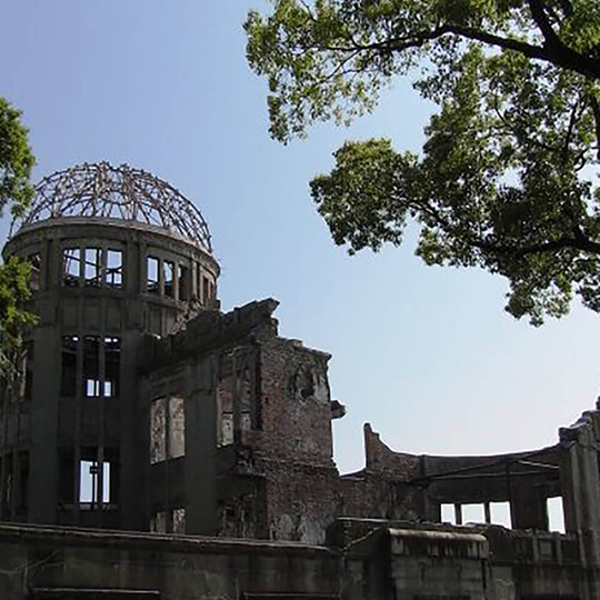 Vorschaubild zu Friedensdenkmal in Hiroshima
