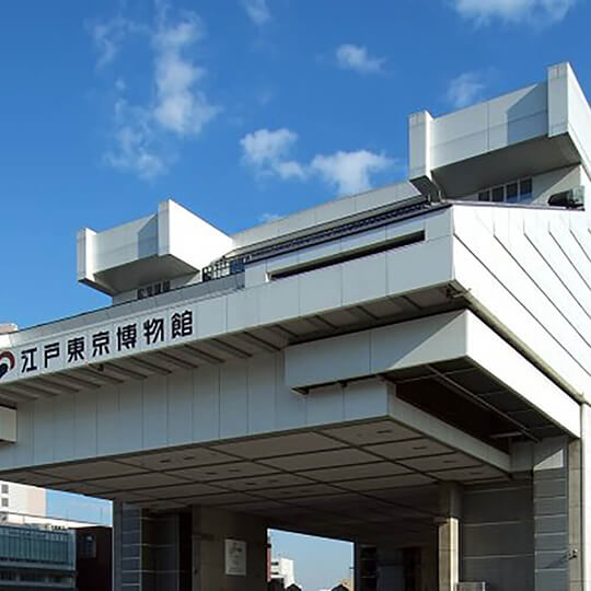 Vorschaubild zu Edo-Tokyo-Museum