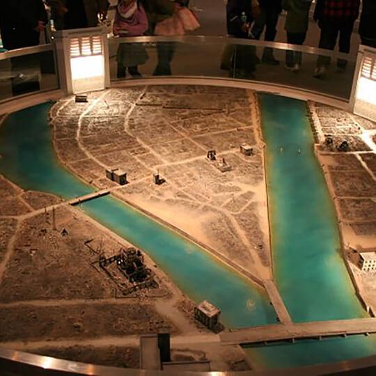 Vorschaubild zu Friedensmuseum Hiroshima