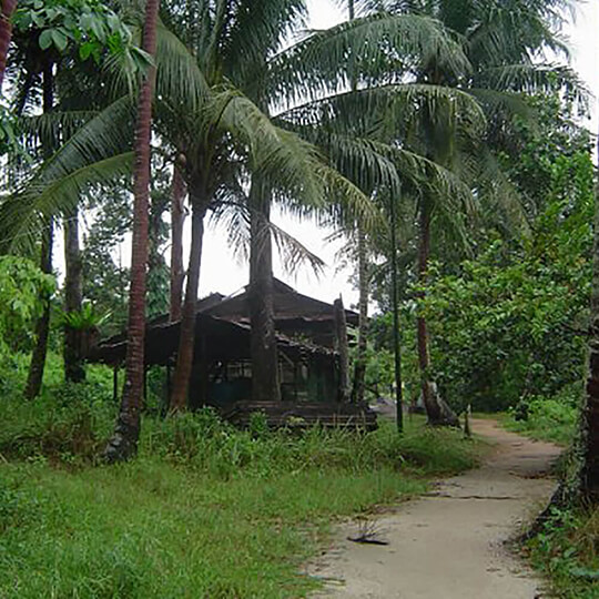 Vorschaubild zu Pulau Ubin