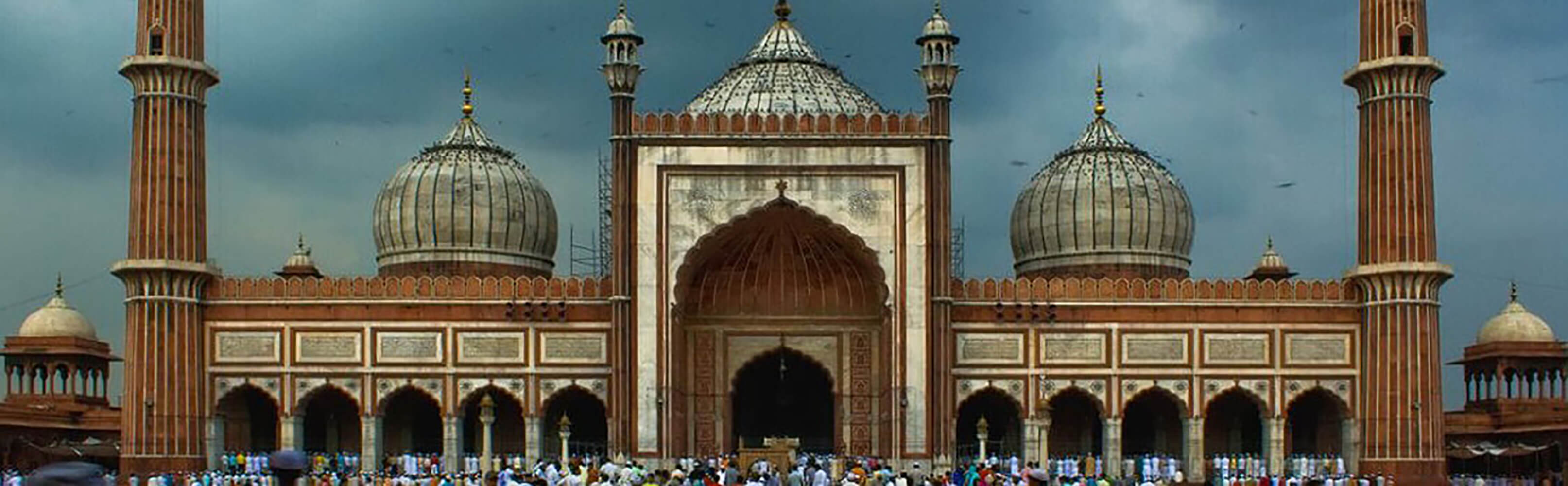 Jama Masjid (Delhi) 1