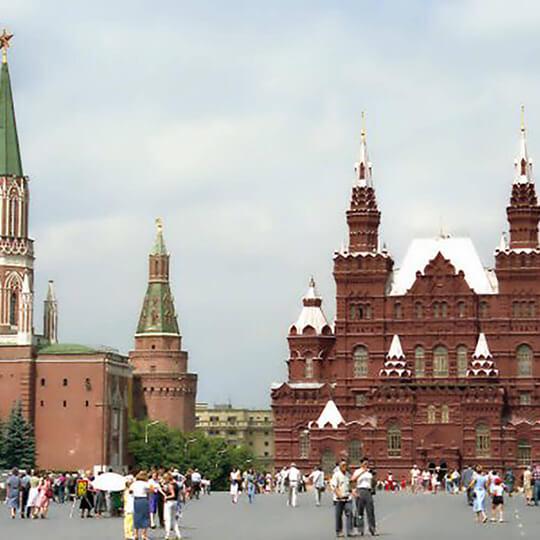 Vorschaubild zu Roter Platz