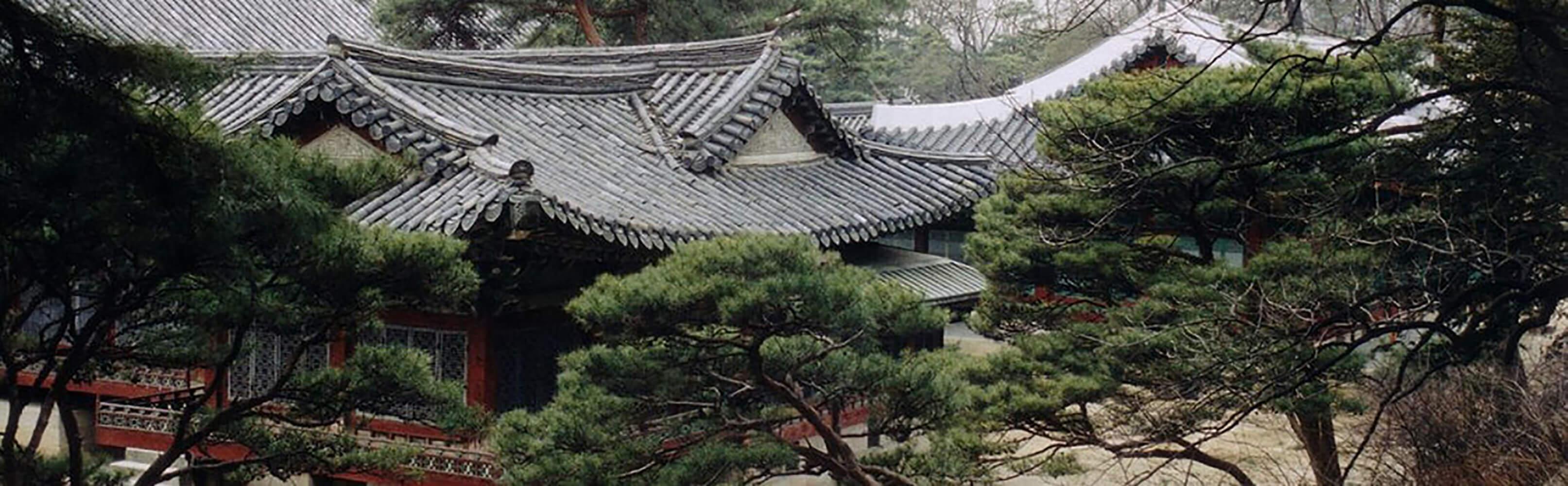 Changdeokgung 1