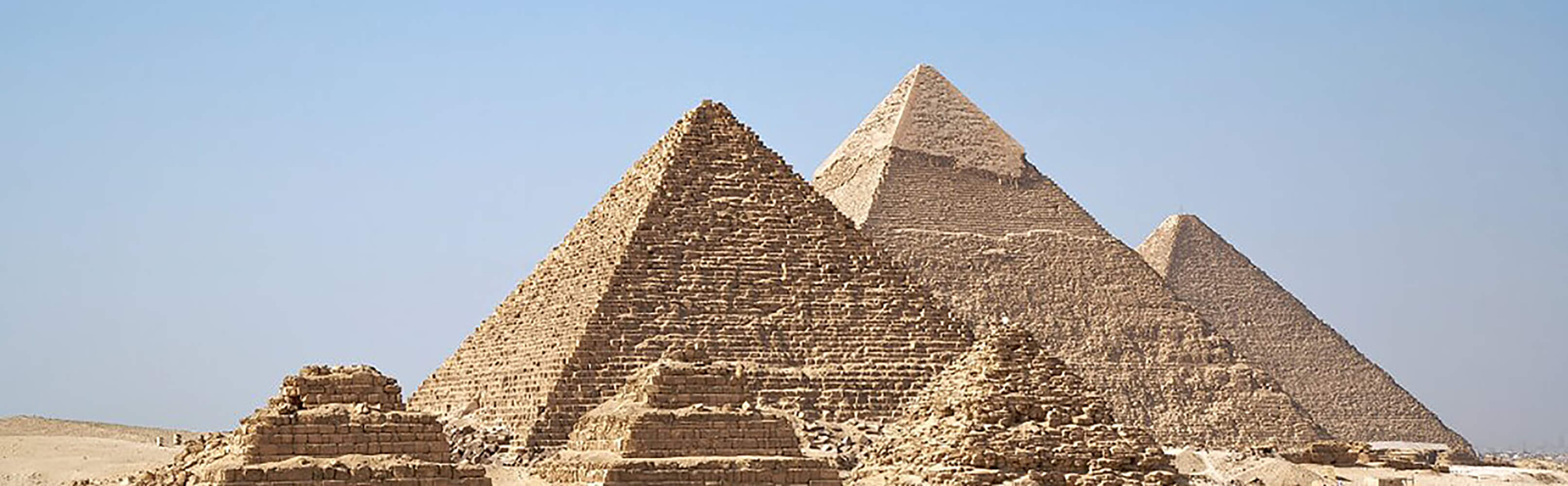 Pyramiden von Gizeh 1